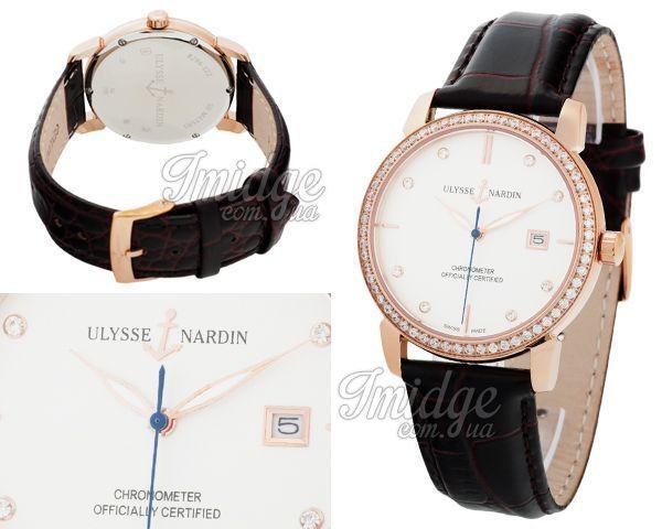 Женские часы Ulysse Nardin  №N1724