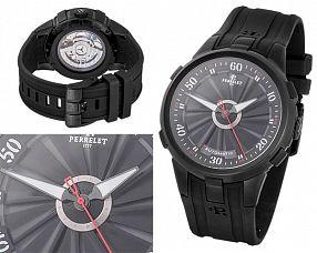 Мужские часы Perrelet  №MX3268
