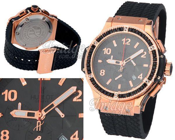 Унисекс часы Hublot  №N0677