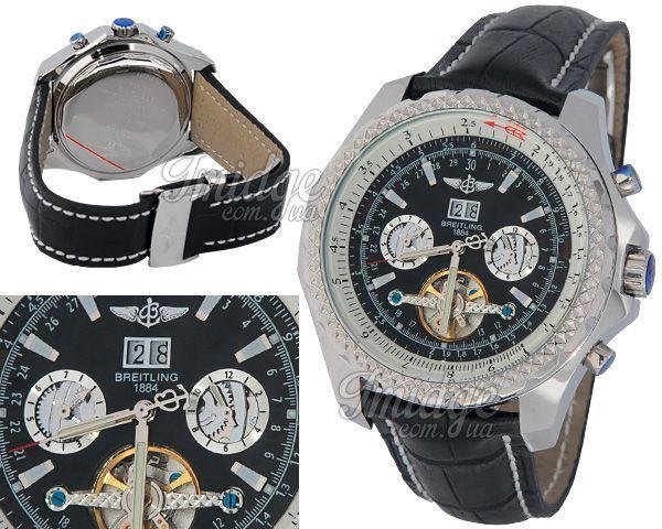 Мужские часы Breitling  №MX0547