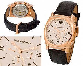 Мужские часы Emporio Armani  №MX1581