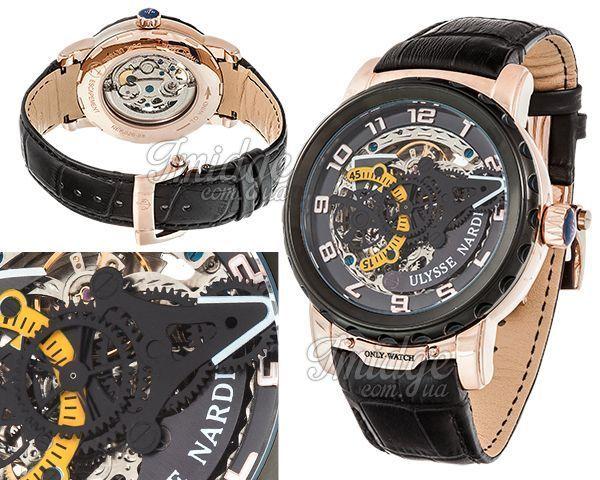 Мужские часы Ulysse Nardin  №MX2886