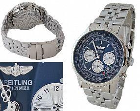 Копия часов Breitling  №C0623
