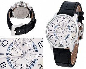 Мужские часы Montblanc  №N1925