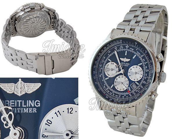 Мужские часы Breitling  №C0623