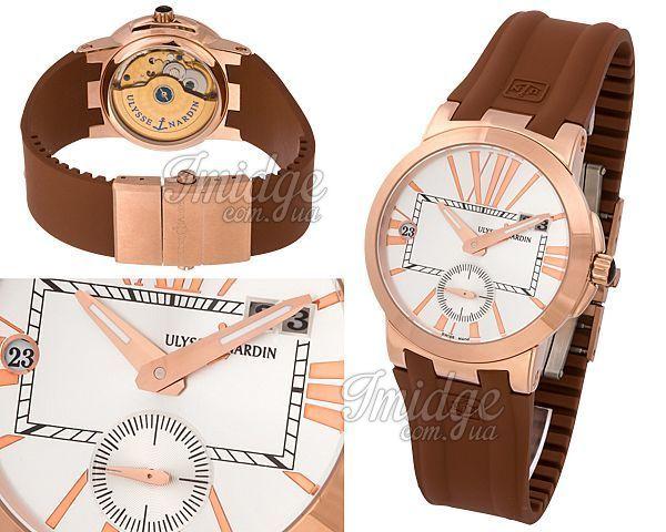 Женские часы Ulysse Nardin  №MX2821