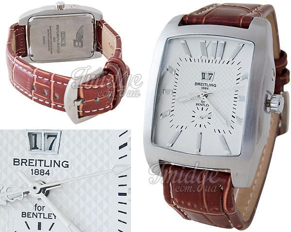 Мужские часы Breitling  №H1054
