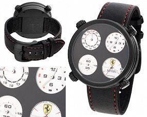 Мужские часы Ferrari  №MX1920