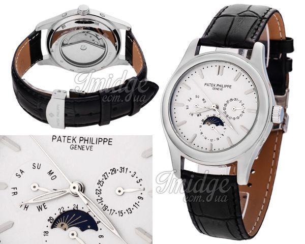 Мужские часы Patek Philippe  №MX2195