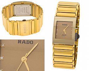 Копия часов Rado  №MX1005