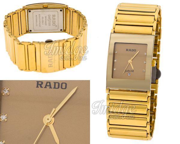 Унисекс часы Rado  №MX1005