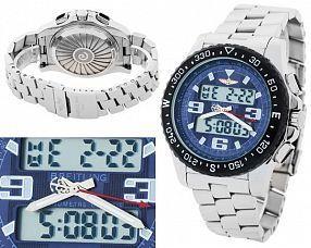 Копия часов Breitling  №N2044