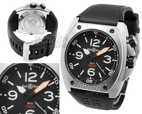 Мужские часы Bell & Ross  №MX2493