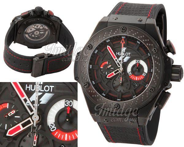 Мужские часы Hublot  №M5832