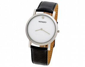 Унисекс часы Movado Модель №MX1042