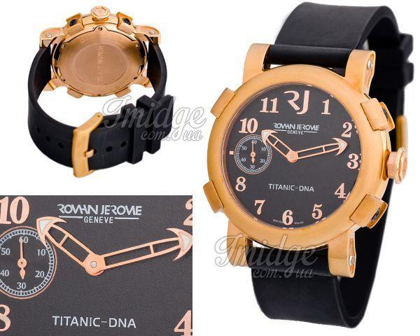 Мужские часы Romain Jerome  №M3641