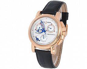 Копия часов Ulysse Nardin Модель №N0045