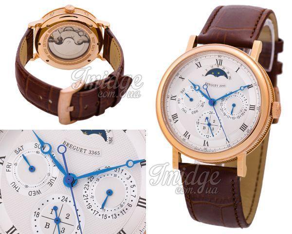 Копия часов Breguet  №MX1860