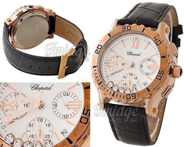 Женские часы Chopard  №M4167