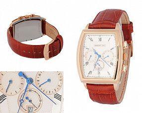 Копия часов Breguet  №MX0149