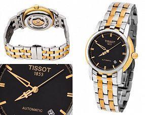 Копия часов Tissot  №MX1275