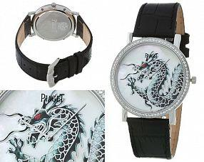 Женские часы Piaget  №MX1502