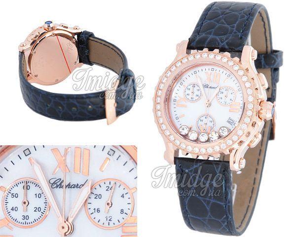 Женские часы Chopard  №M4167-1