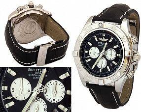 Копия часов Breitling  №MX0825