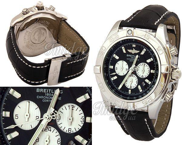 Мужские часы Breitling  №MX0825