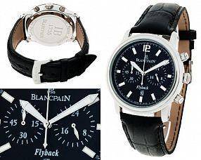 Копия часов Blancpain  №N1763