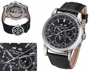 Копия часов Patek Philippe  №MX3485-1
