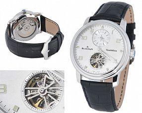 Мужские часы Blancpain  №N0026