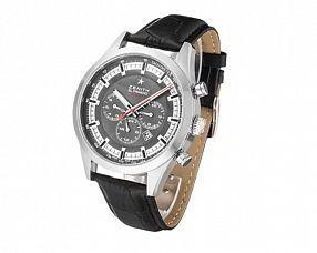 Мужские часы Zenith Модель №MX3343