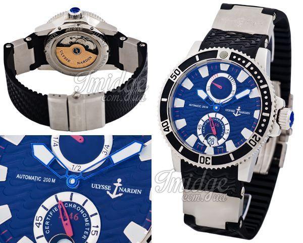 Мужские часы Ulysse Nardin  №MX1432