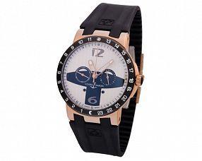 Мужские часы Ulysse Nardin Модель №MX1746