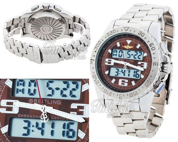 Копия часов Breitling  №N2045