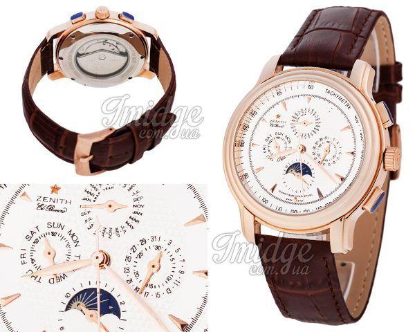 Мужские часы Zenith  №MX2171