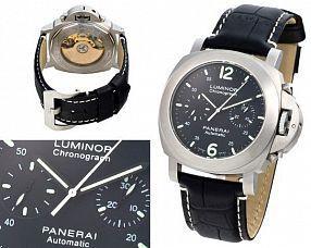 Копия часов Panerai  №MX1580