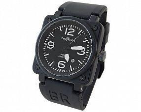 Копия часов Bell & Ross Модель №S0052