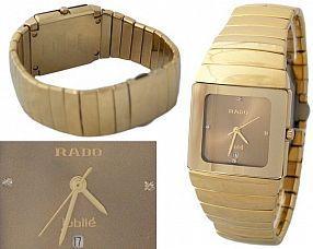 Мужские часы Rado  №MX0174