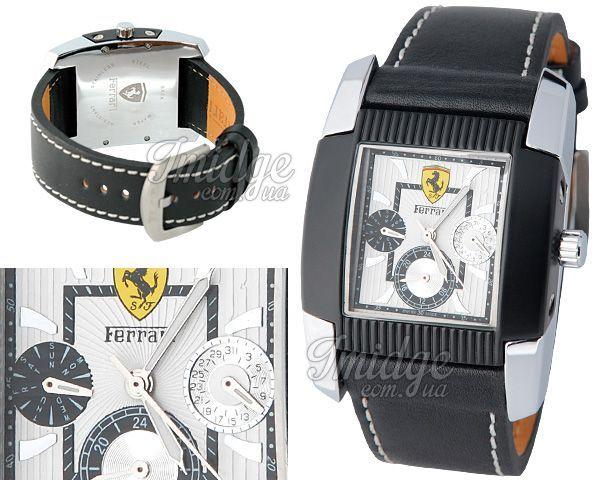 Мужские часы Ferrari  №M4055