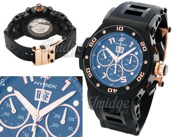 Мужские часы Hysek  №MX2542