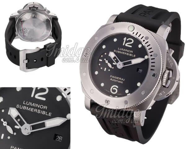 Мужские часы Panerai  №MX3530