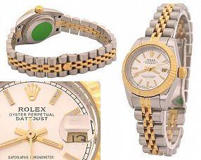 Женские часы Rolex  №MX0208