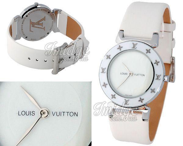 Копия часов Louis Vuitton  №MX0293