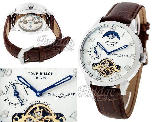 Мужские часы Patek Philippe  №MX2269