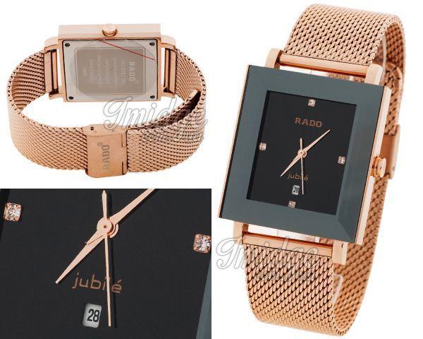 Унисекс часы Rado  №MX2577