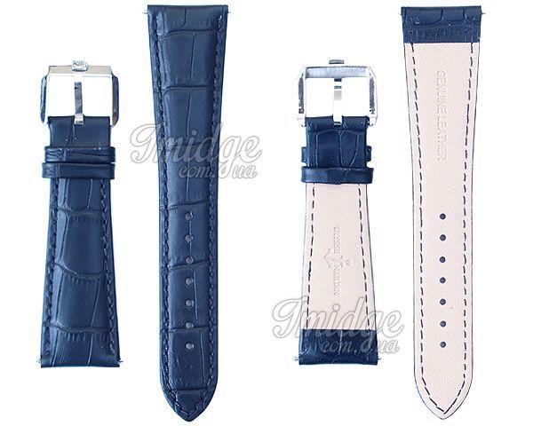 Ремень для часов Ulysse Nardin  R327