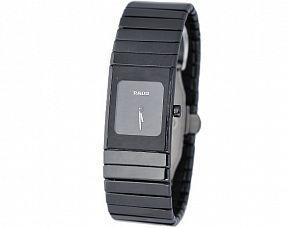 Унисекс часы Rado Модель №M3494
