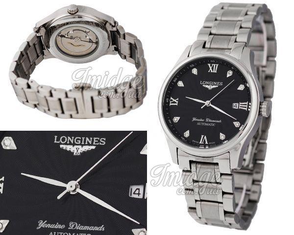 Мужские часы Longines  №N1217